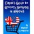 The British Expat's Guide to Grocery Shopping in America [Kindle Edition]